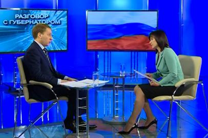 Разговор с губернатором: Александр Козлов ответил на вопросы амурчан