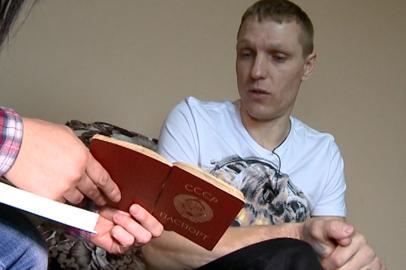В Приамурье более ста человек рискуют остаться без российского паспорта