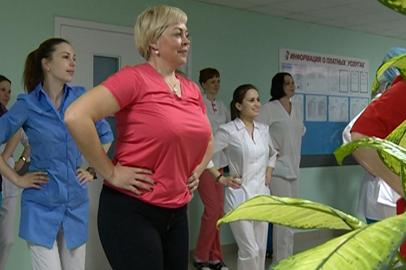 Врачи детской областной больницы устроили спортивный флэшмоб
