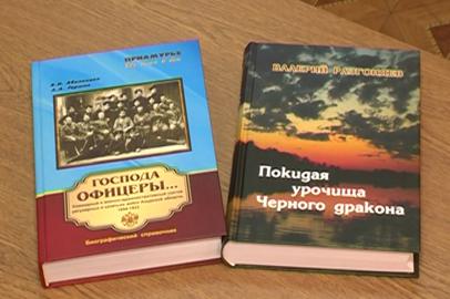 В ДВОКУ презентуют книги амурских авторов