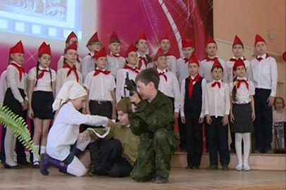 В Свободном прошел традиционный большой патриотический фестиваль