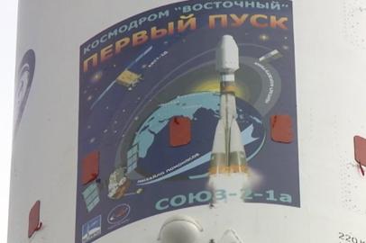 Роскосмос установлил причину переноса старта на Восточном
