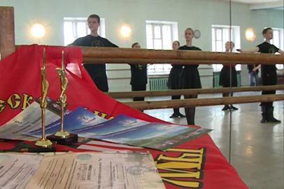 Юные танцоры из Благовещенска завоевали награды всероссийского конкурса
