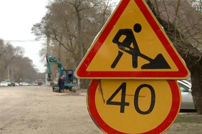 В Приамурье стартует кампания по ремонту автотрасс