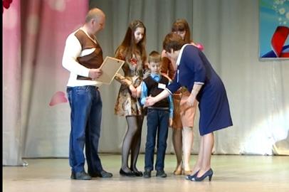 В Благовещенске наградили победителей конкурса «Крепкая семья — крепкая Россия»