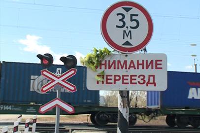 На железнодорожном переезде в Возжаевке построят пешеходный мост