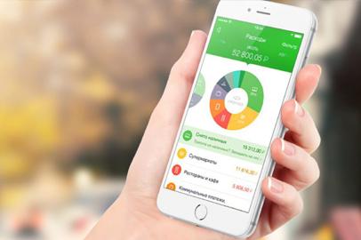 Сбербанк запустил функцию сбора средств в мобильном приложении
