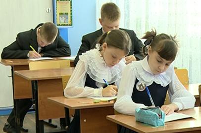 Амурские четвероклассники пишут проверочные работы
