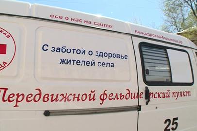 Отдаленные села Белогорского района будет обслуживать мобильный ФАП