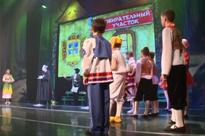 В Благовещенске поставили детский спектакль о выборах