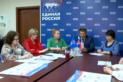 Более 150 человек претендуют на мандаты депутатов амурского Заксобрания
