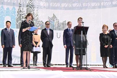 В Благовещенске открылся «АмурЭкспоФорум-2016»