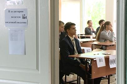Амурские выпускники написали первый обязательный ЕГЭ