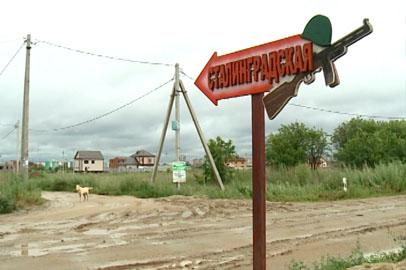 В Чигирях появилась улица Сталинградская