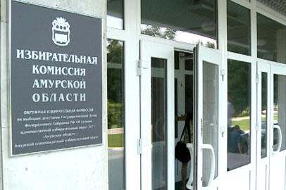 7 политических партий утвердили кандидатов в депутаты амурского Заксобрания