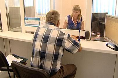 Работающие пенсионеры получат прибавку