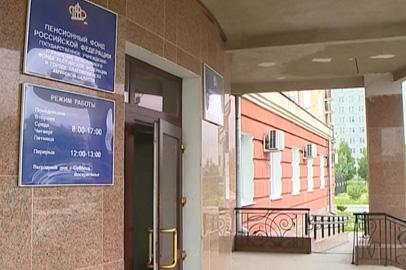 Пенсионный фонд разделит между амурскими погорельцами 140 тысяч рублей