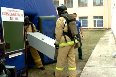 Противопожарные учения провели на избирательных участках трех амурских городов
