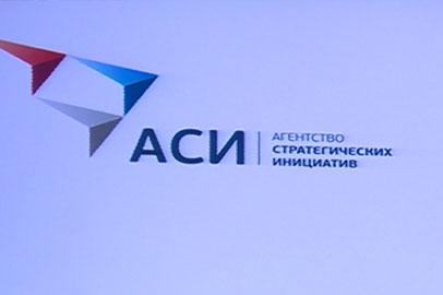 Повышение инвестиционного рейтинга региона обсудили в амурском правительстве