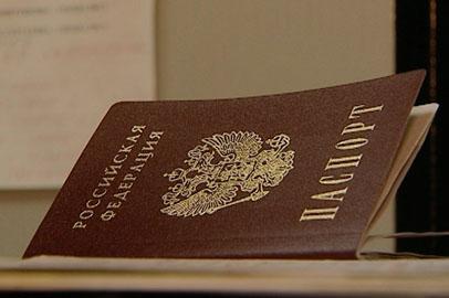 В миграционной службе планируют сократить сроки выдачи паспортов