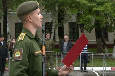 Около 200 новобранцев ДВОКУ приняли присягу на верность Отечеству