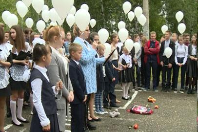 Благовещенские школьники почтили память жертв теракта в Беслане