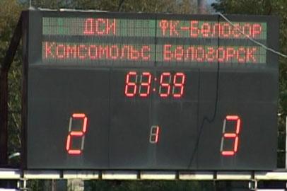 «Благовещенск» и «Белогорск» поборются за золото чемпионата ДВ по футболу