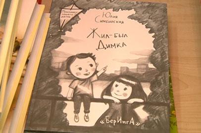 Фонд областной детской библиотеки пополнился на тысячу новых книг