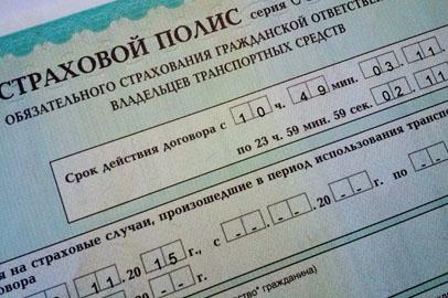 Проект «единого агента» ОСАГО планируют реализовать в Приамурье