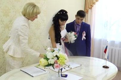 В реконструированном загсе Свободного провели первую церемонию бракосочетания