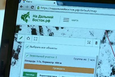 Слабый Интернет-сигнал усложняет выбор наделов участникам программы «Бесплатный гектар»