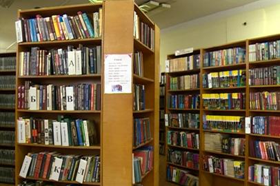 Благовещенские книгохранилища станут доступнее для читателей с нарушениями слуха