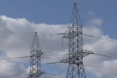 Амурские коммунальщики задолжали поставщикам электроэнергии полмиллиарда рублей