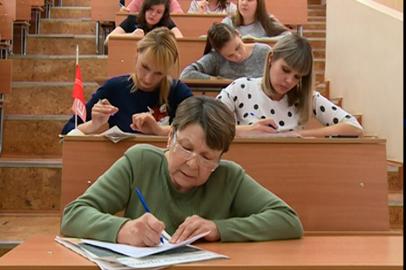 Амурчане могут присоединиться к всероссийскому этнографическому диктанту