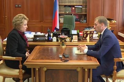 Александр Козлов встретился с председателем Совета Федерации России