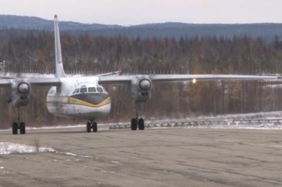 Хабаровск и Тынду соединил регулярный авиарейс