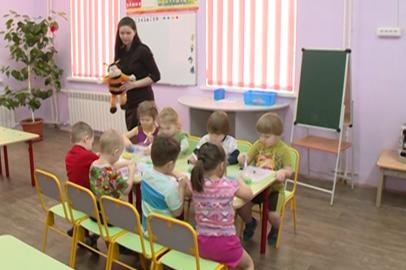 Амурские и китайские педагоги обменяются опытом в воспитании дошкольников