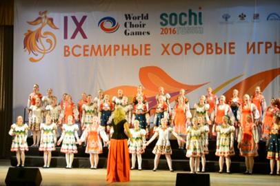 Минкультуры России отметило успехи благовещенского хора «Детство»
