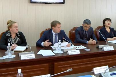 В амурском правительстве готовят проект бюджета на следующие 3 года