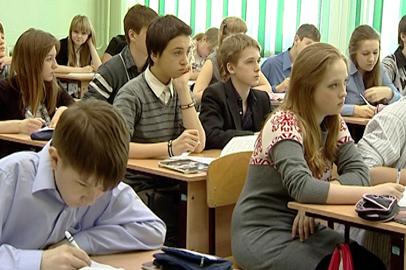 Проверка качества образования стартует в школах Приамурья