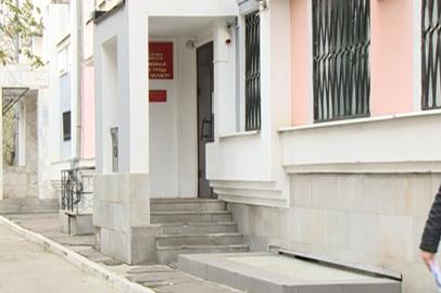 Амурских работодателей оштрафовали на 20 миллионов рублей
