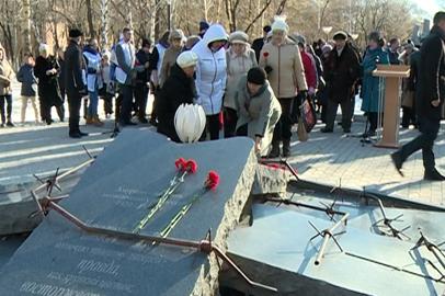 В Благовещенске почтили память жертв политических репрессий