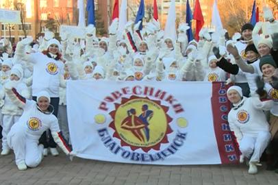 Флаг ансамбля «Ровесники» облетит 9 стран и побывает в 20 российских городах