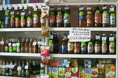 В День народного единства в Благовещенске ограничат продажу алкоголя