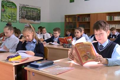 Новая школа на 1,5 тысячи мест  появится в Благовещенске к 2020 году