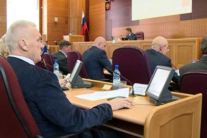Депутаты приняли в I чтении бюджет на ближайшие три года
