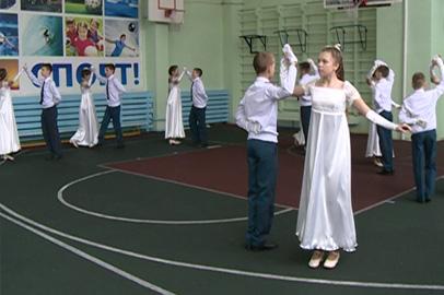 Амурские кадеты отправились на Кремлёвский бал