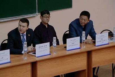 Амурский госуниверситет стал площадкой для экономического форума