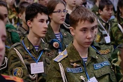 Воспитанники военно-патриотических клубов приняли участие в областном слёте