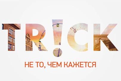 Авантюрно-развлекательный канал появился в «Интерактивном ТВ» от «Ростелекома»
